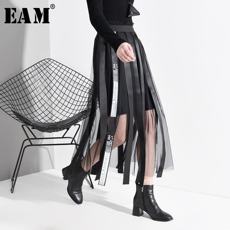 [EAM] High Elastic Waist Black Mesh Ribbon Split Temperament Half-body Skirt Women Fashion Tide New Spring Autumn 2020 1N19201