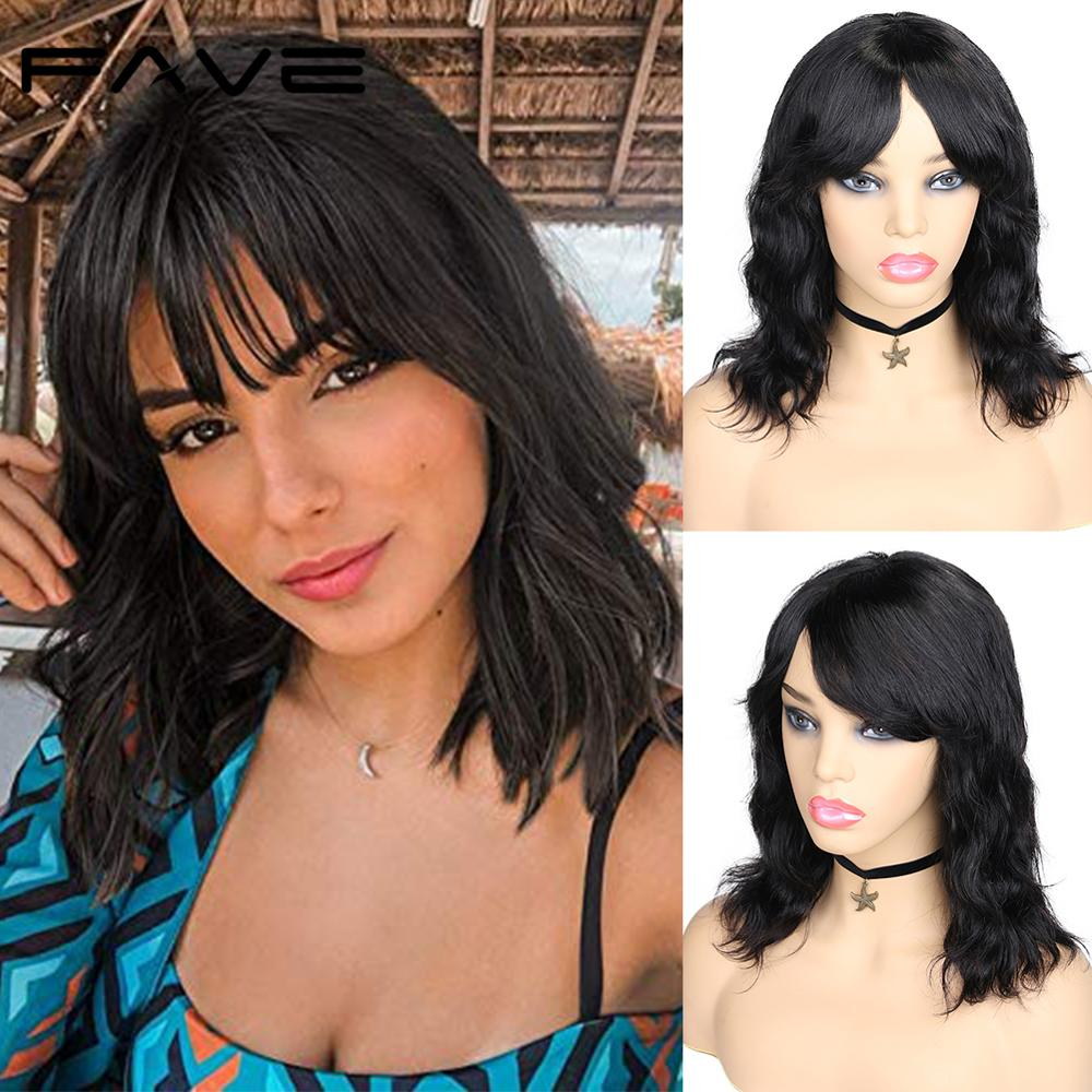 FAVE Indian Human Hair Wigs Natural Wave Wigs With Bangs 10-18