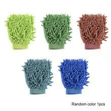 Рукавица из ультратонкого волокна, микрофибра, для мытья автомобиля, для мытья автомобиля, для чистки автомобиля, сухая перчатка, против царапин, для чистки автомобиля, цвет случайный