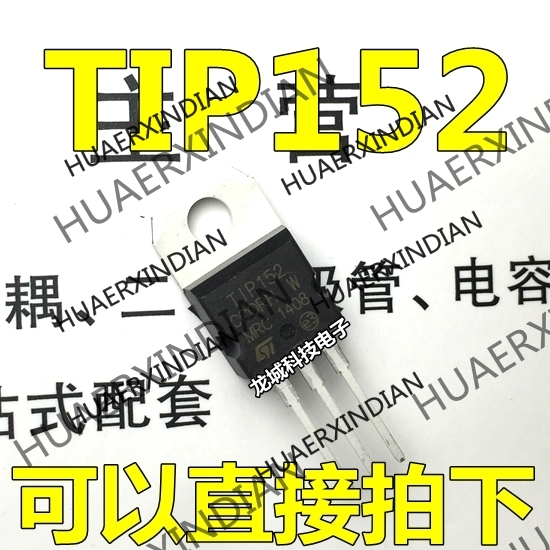 10PCS/LOT NEW TIP152 TO-<font><b>220</b></font> in stock image