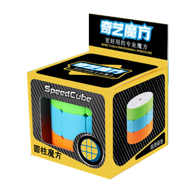 Qiyi Barrel Cube 3x3x3 Stickerless Strange-Shape Magic Cube Twisty Mgaic Cube Learning&Educational Puzzle Toys 6