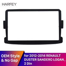Harfey 2 Rádio Do Carro um Din Fascia Trim Kits DVD Player do carro para 2012 2013 2014 RENAULT DUSTER LOGAN SANDERO Estéreo Auto painel de Interface(China)