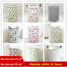 Waterproof Storage Basket for Toys Laundry Basket Large Capacity Baby Dirty Clothes Basket  Panier Osier