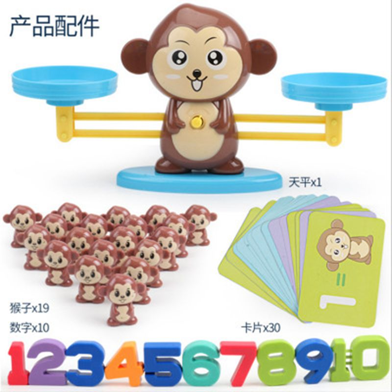 Math Balance Toys  Scale Toy Kids Educational Toys Monkey  Early Learning Balance Children Enlightenment Math Toys