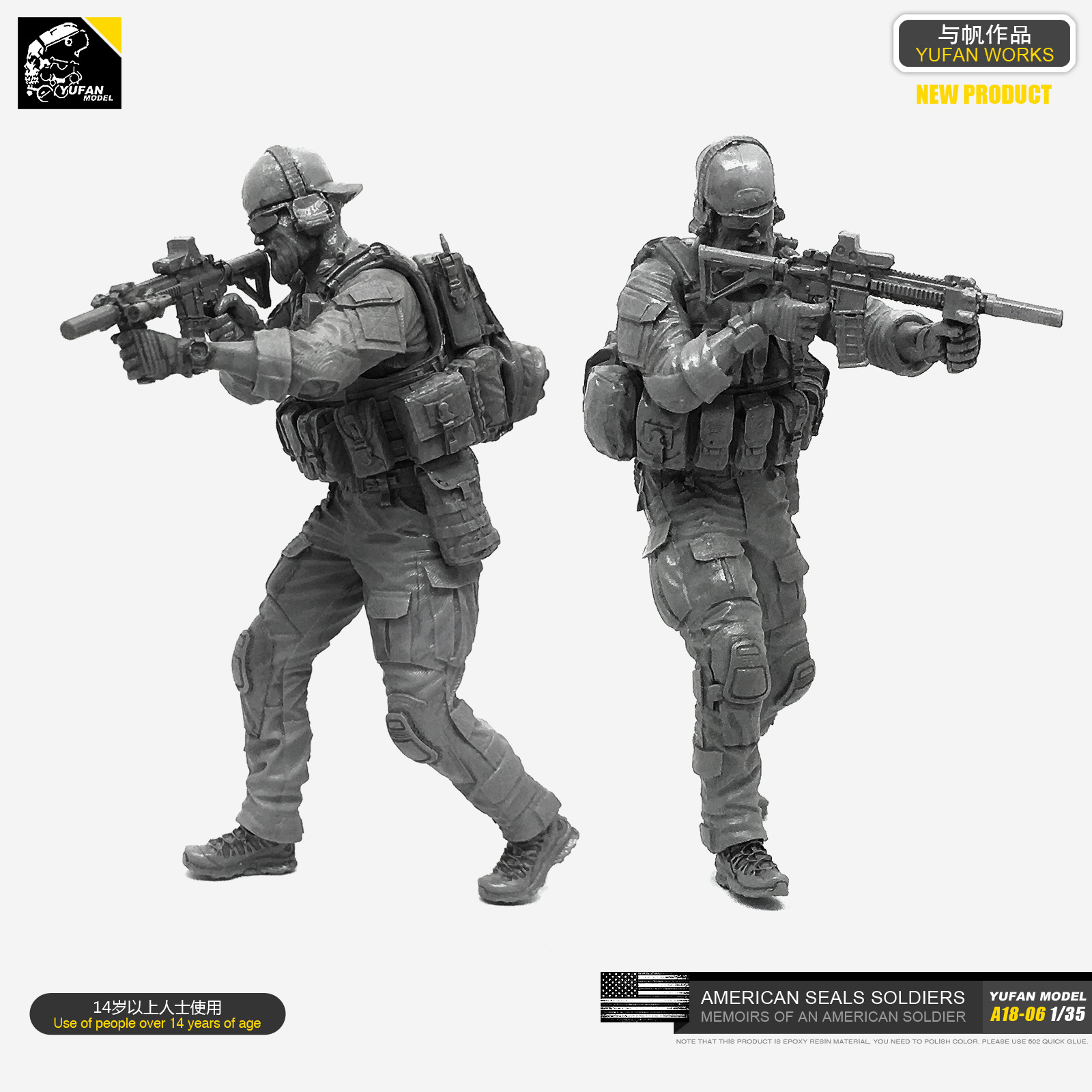 1/35 Resin  Kits Soldier Model (US Navy SEAL) Self-assembled A18-06