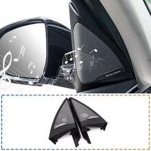 Car speaker cover For BMW G01 series high quality music stereo range tweeter audio loudspeaker trumpet horn outer casing Hi-Fi