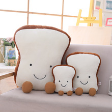 New Creative Unisex Animals Toys Plush Doll Toast Bread Cute Pillow PP Cotton Wedding Gifts Dolls