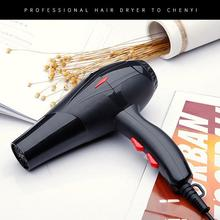 Portable Hair Dryer 1600W Mini Student Dormitory Household Hot And Cold Blower Fashion Black Hair Dryer Diffuser Low Noise 220v