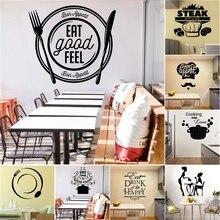 Дизайн кухонной посуды водонепроницаемые наклейки на стену для украшения кухни съемные настенные художественные наклейки для кухни комнаты текст виниловая Фреска