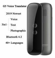 Tragbare Instant Stimme 2-Weg Übersetzer 40 Sprachen Übersetzung Reise Business Text Smart Übersetzer