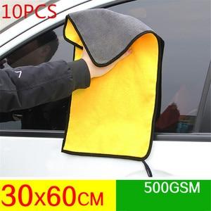 Image 2 - 5/10X اضافية لينة 30x60 سنتيمتر غسيل السيارات منشفة سيارة من الألياف الصغيرة تنظيف تجفيف القماش العناية بالسيارة القماش بالتفصيل منشفة سيارة أبدا سكرات