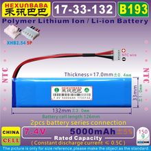 [B193] 7.4V 5000mAh [1733132] XHB2.54/5P;NTC;THREE 3 WIRE;Polymer lithium ion battery for Speaker JBL XTREME; GSP0931134(China)