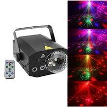 130in1 padrão efeito de palco luz laser com led cristal bola mágica discoteca rgb projetor luzes festa em casa dj iluminação laser mostrar