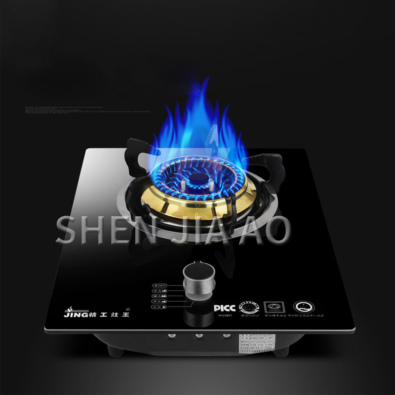 Natural Gas Stove, Liquefied Gas Stove, Household Tempered Glass, Embedded Pulse Ignition, Copper Fire Cover, Single Stove