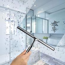 Нержавеющая сталь ванная комната Душ Ракель стеклянная настенная оконная Щетка Очиститель стеклоочистителя с держателем Нескользящая ручка товары для уборки дома