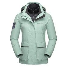 Race Equipment Ski Clothes Suit Coat Waterproof Ski Jacket Men Snowboard Snow Suit Clothes Ski De Fond Protective Gear BJ50HX