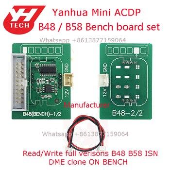 B48 B58 ławki pokładzie dla BMW B48 b58 DME ISN czytanie/DME klon na ławce Yanhua ACDP adapter