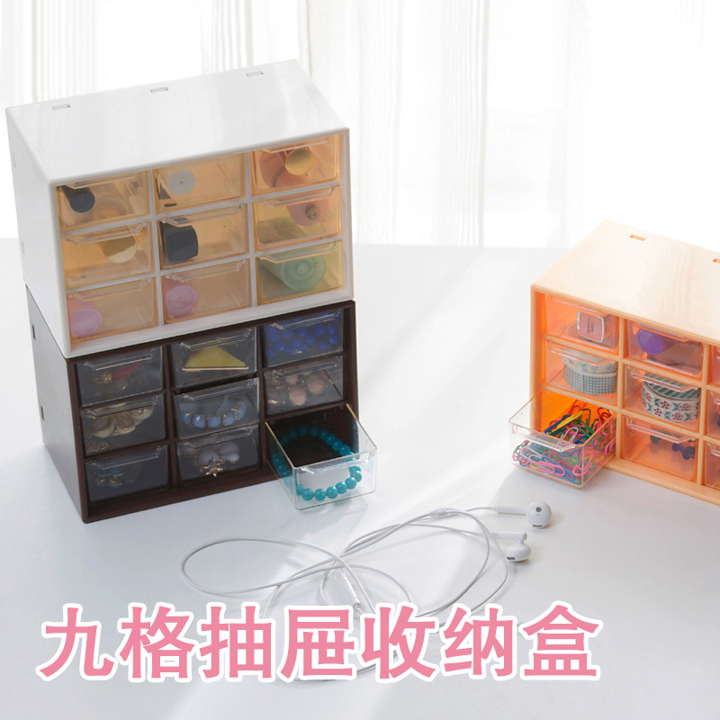 Desktop Squared Storage Box Small Objects PDA Stationery And Paper Tape Headband Jewelry Drawer-Type Grid Box
