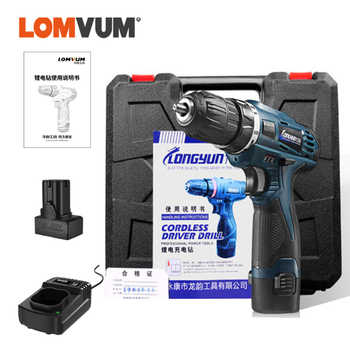 LOMVUM Electric Drill Waterproof Parafusadeira Rechargeable Electric Screwdriver Multifunction Power Tools Mini Cordless Drill - DISCOUNT ITEM  43% OFF All Category