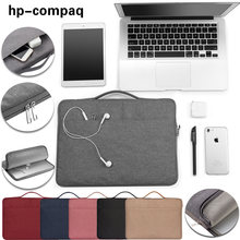 Сумка для ноутбука hp envy x360/pavilion 13/14/15/x360/probook