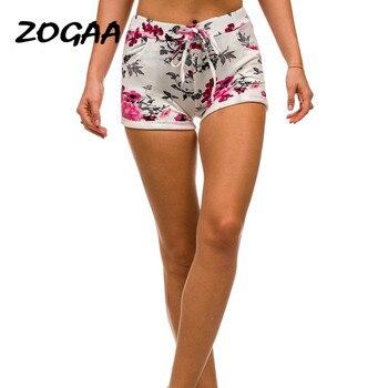 ZOGAA 2020 Woman Shorts Kurzhose Jogging Fitness Kurz Sporthose Mix G7G Motiv  Woman Shorts  booty shorts zogaa 2020 woman shorts kurzhose jogging fitness kurz sporthose mix g7g motiv woman shorts booty shorts