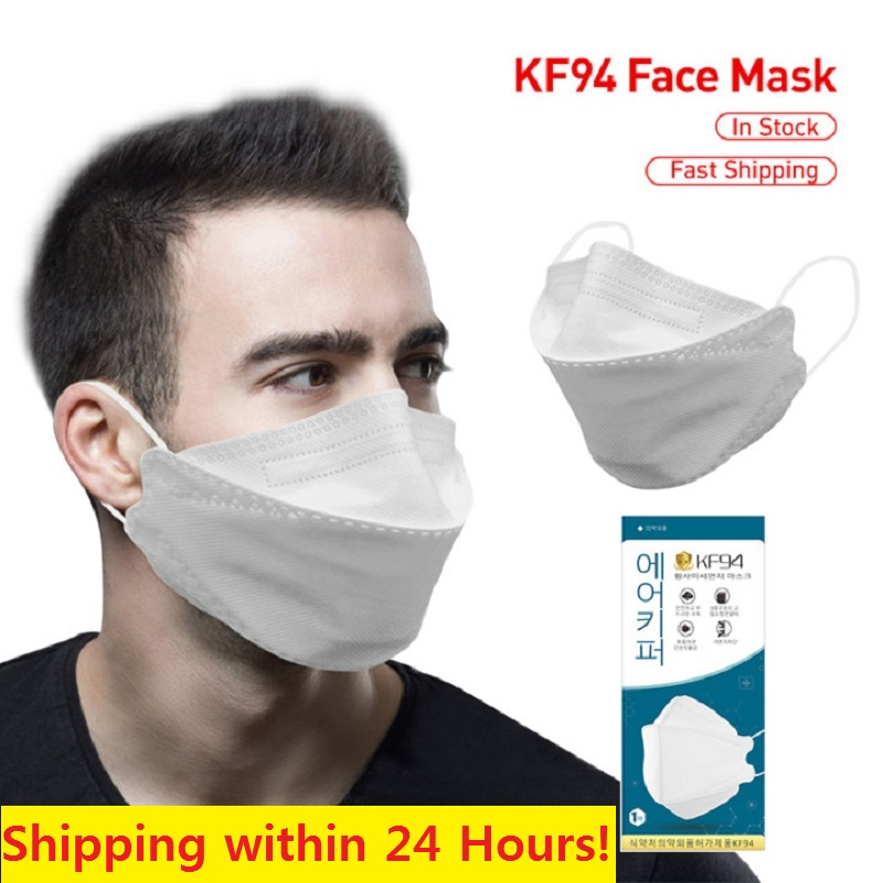Hot 10pcs KF94 マスク Face Mask Individual Package Triple Filter Earloops Masks Non Woven Protective 마스크
