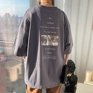 T-Shirt Pullover Youth Popular Fashion Casual New Print Loose Round-Neck Wild Five-Point-Sleeves