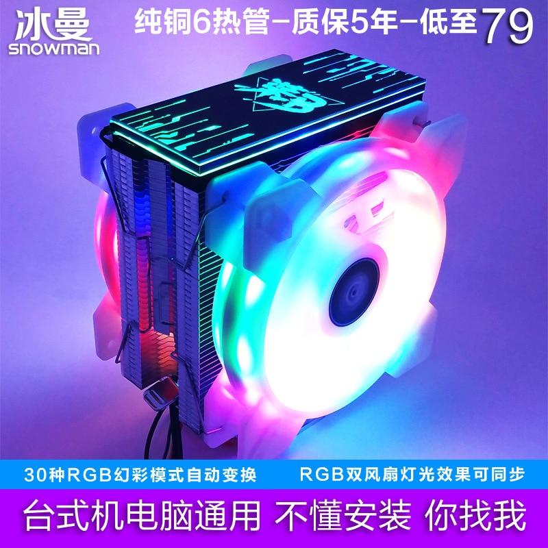 Ice Man 6 Heat Pipe CPU Radiator Mute I5 I7 Desktop 1150amd1155 Computer CPU Fan 2011