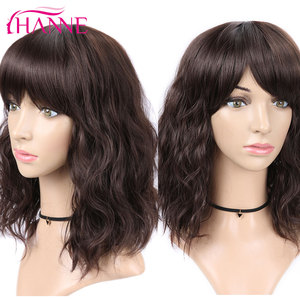 Image 3 - HANNE Short Natural Wave Synthetic Hair Wig With Free Bangs Black or Brown Heat Resistant Fiber Wigs For Black/White Women