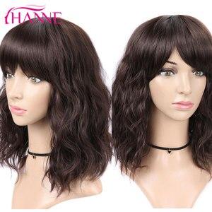 Image 3 - HANNE kısa doğal dalga sentetik saç peruk serbest patlama siyah veya kahverengi ısıya dayanıklı iplik peruk siyah/beyaz kadınlar