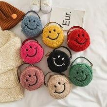 Petits sacs à bandoulière en peluche pour enfants, jolis petits sacs à main ronds en peluche pour petites filles, porte-monnaie à la mode Smiley