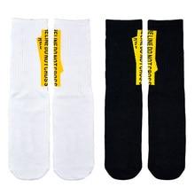 Chaussettes en coton pour hommes, Streetwear, blanches, Hip Hop, Harajuku, Skateboard, basket-ball