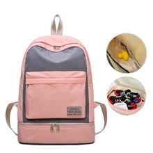 Gym Bags Travel Bag Waterproof Nylon Sports Backpack Women Yoga Swimming Fitness Tas Dry Wet Gymtas Sac De Sport