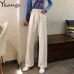 Calça jeans feminina folgada, cintura alta reta, social, casual, perna larga, streetwear