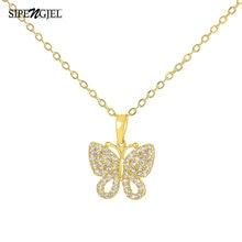 Модное ожерелье чокер с кубическим цирконием и бабочкой золотого