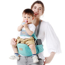 Ergonomic baby Sling carrier Multifunctional baby carrier wrap baby accessories backpack Waist Stool babys bag babies wrap(China)