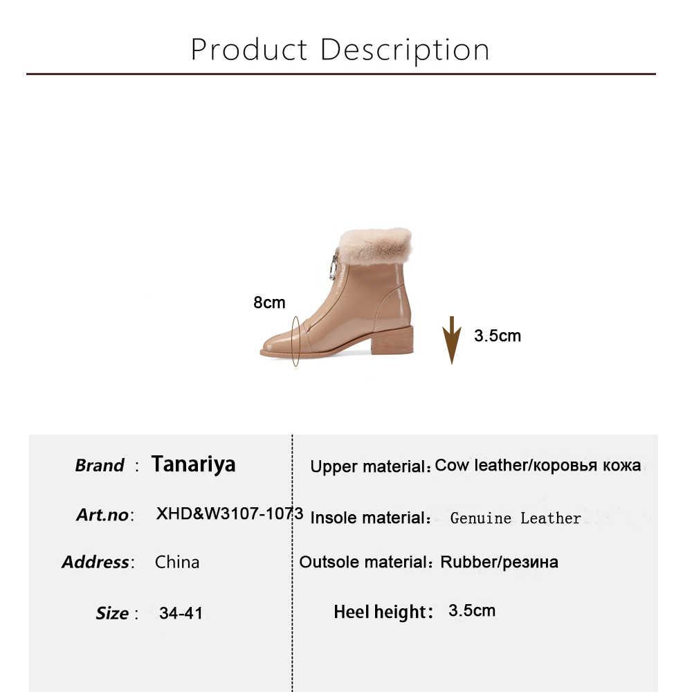 Tanariya Mới Xuất Hiện Giày Nữ Giày Nữ Mới Thời Trang Mùa Đông Giày Boot Gót Dày Với Ủng Da Cá