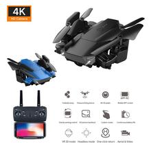K2 Mini Drone with 4K Dual Camera HD Image Transmission Helicopter VR 3D Mode AP