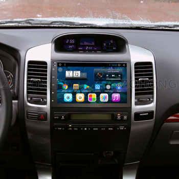 4+64Gb DSP 8 Core 2 din 4G android 10 Car radio for Toyota Land Cruiser Prado 120 car multimedia player autoradio gps navigation
