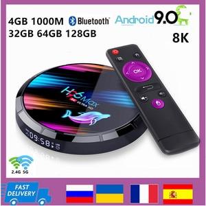 Image 1 - スマートテレビボックスアンドロイド9.0 4ギガバイト32ギガバイト64ギガバイト128ギガバイト8 18k H.265メディアプレーヤーサポート3Dビデオ無線lan 1000メートルのbluetooth 4.0ミニセットトップボックス,Amlogic S905X364ビットクアッドコアサポートYoutube
