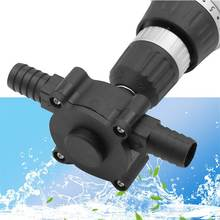 1Pcs Black Electric Drill Pump Self Priming Transfer Pumps Oil Fluid Water Pumps Driven Self-priming for Power Pump Tools