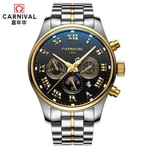 Alta qualidade carnaval relógios masculinos topo de negócios marcas luxo multifuncional à prova dwaterproof água automática máquinas relógio montre homme|Relógios mecânicos| |  -