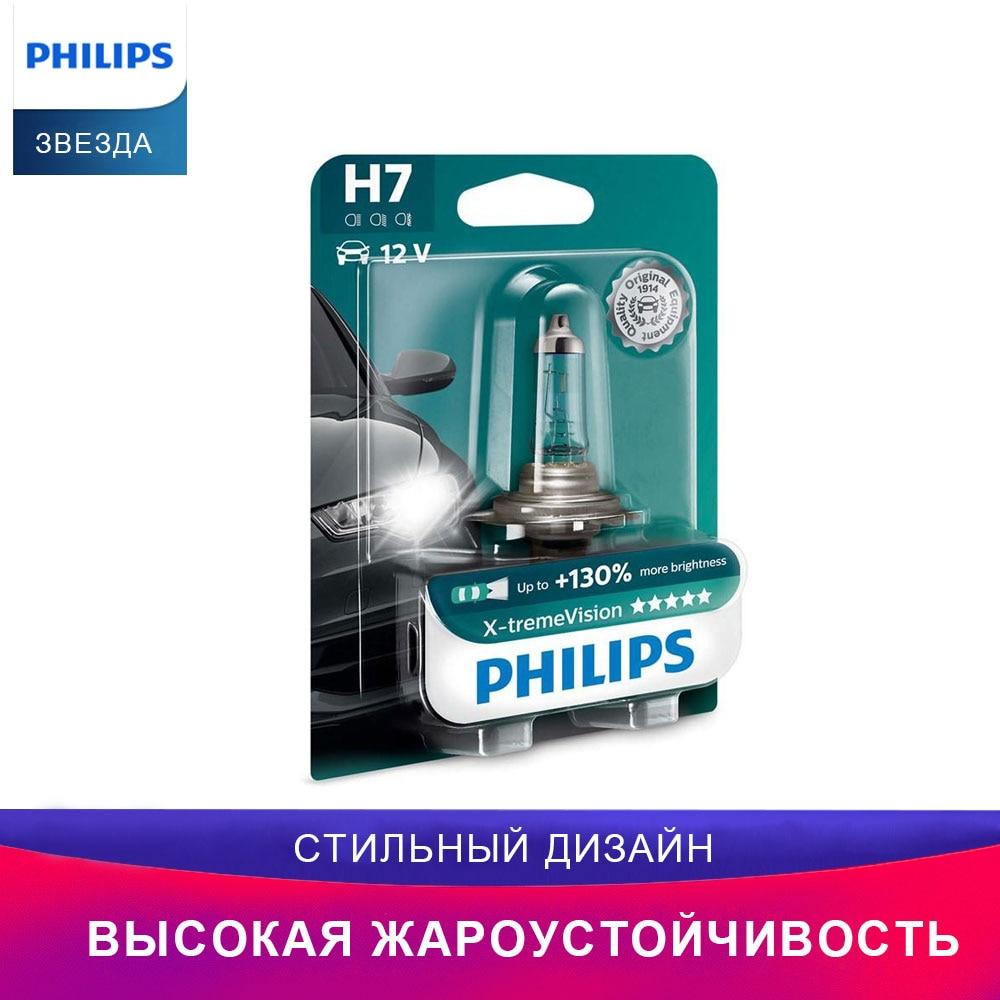 PHILIPS Галоген головное освещение 12972XV + B1 H7 x treme Vision автомобиль Дальний свет Ближний свет освещение примерка