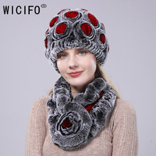 2019 New Rex Rabbit Knitted Winter Hat fur Scarf Set Women Flowervoice Cotton Beanies And Ring Scarf Female Winter Accessorie