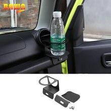 Многофункциональный Специальный автомобильный кронштейн bawa