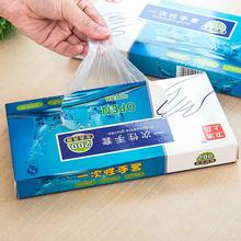 Transparent Disposable Gloves Plastic Cooking Food-Cleaning 100/200pcs for Gloves/20