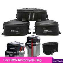 For BMW R1200GS R1250GS R 1250 GS Adventure LC Motorcycle Saddle Bag Saddlebag Tailbag Tail Bag Mount Panniers Rack Top case