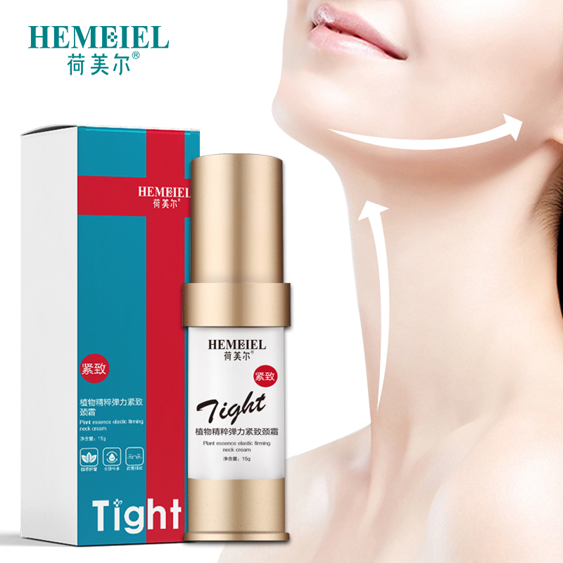 HEMEIEL Whitening Neck Cream Nature Herb Essence Anti Aging Wrinkle  Moisturizing Nourishing Firming Neck Care Korean Beauty 15g
