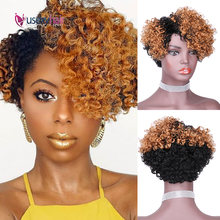 Омбре кудрявый боб парики человеческие волосы 100% короткие