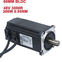 Lk60bl14048 400 Вт 60 мм бесщеточный двигатель постоянного тока